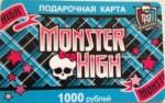 Подарочная карта номиналом 1000 рублей