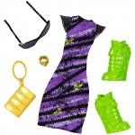 Набор одежды для Клодин Вульф