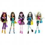 Набор из 5 кукол - Первый день в школе